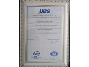 Universal certification service co.,ltd.environmental management syste